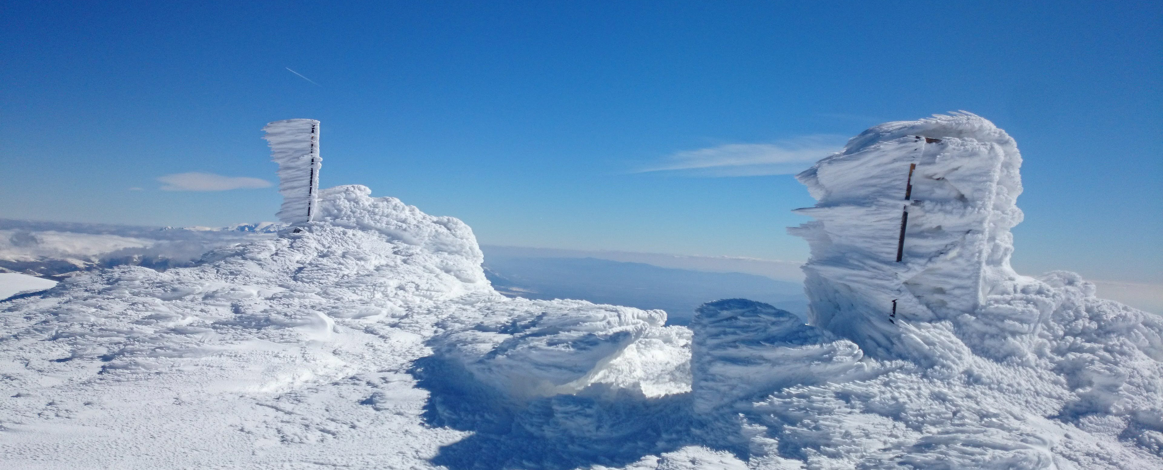 Стара планина – Амбарица – 29 февруари – 1 март